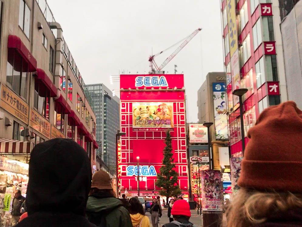 Akihabara SEGA mega game center arcade in Tokyo Japan ward neighborhood busy