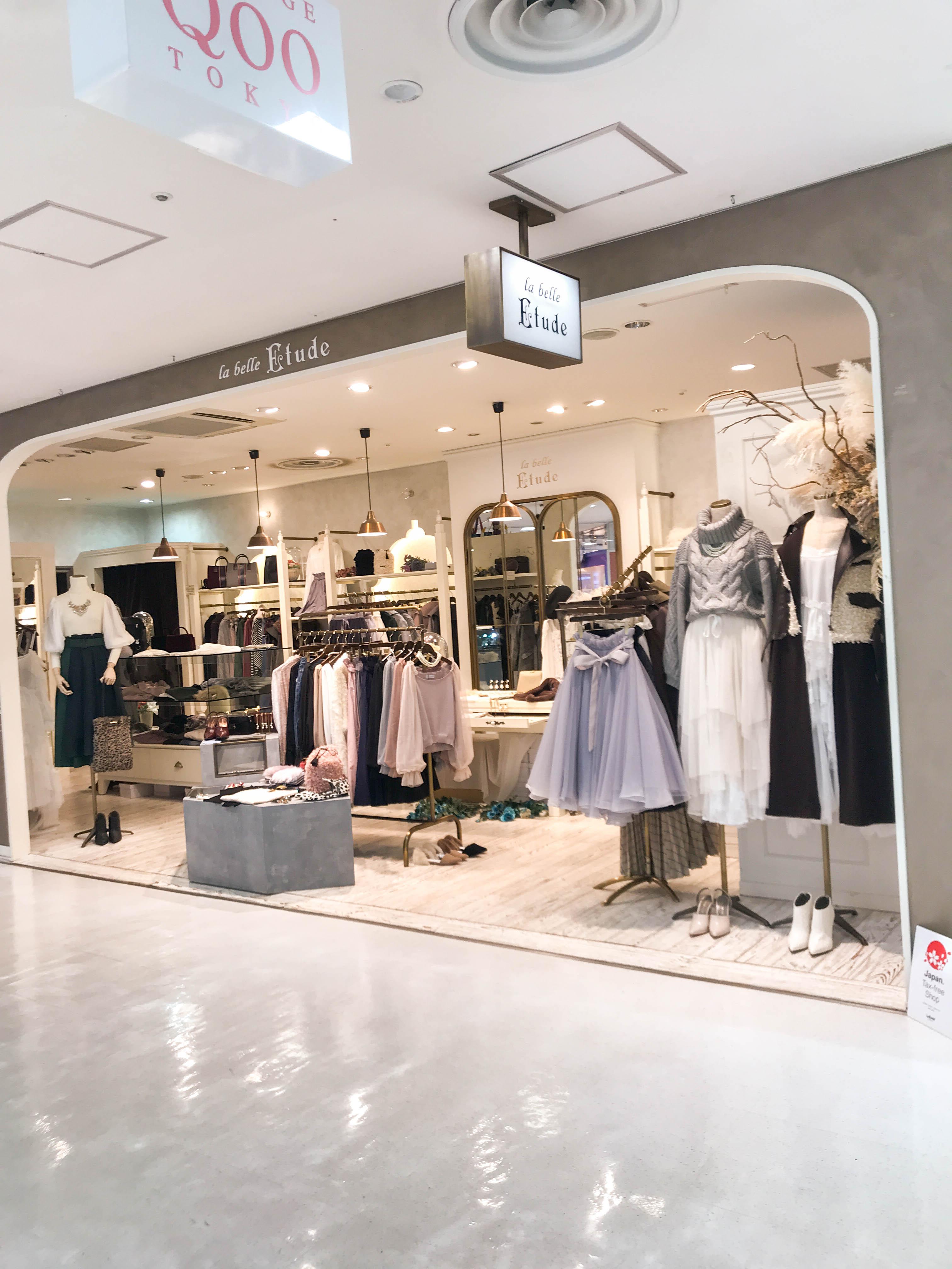 Laforet harajuku tokyo japan department store feminine fashion luxury