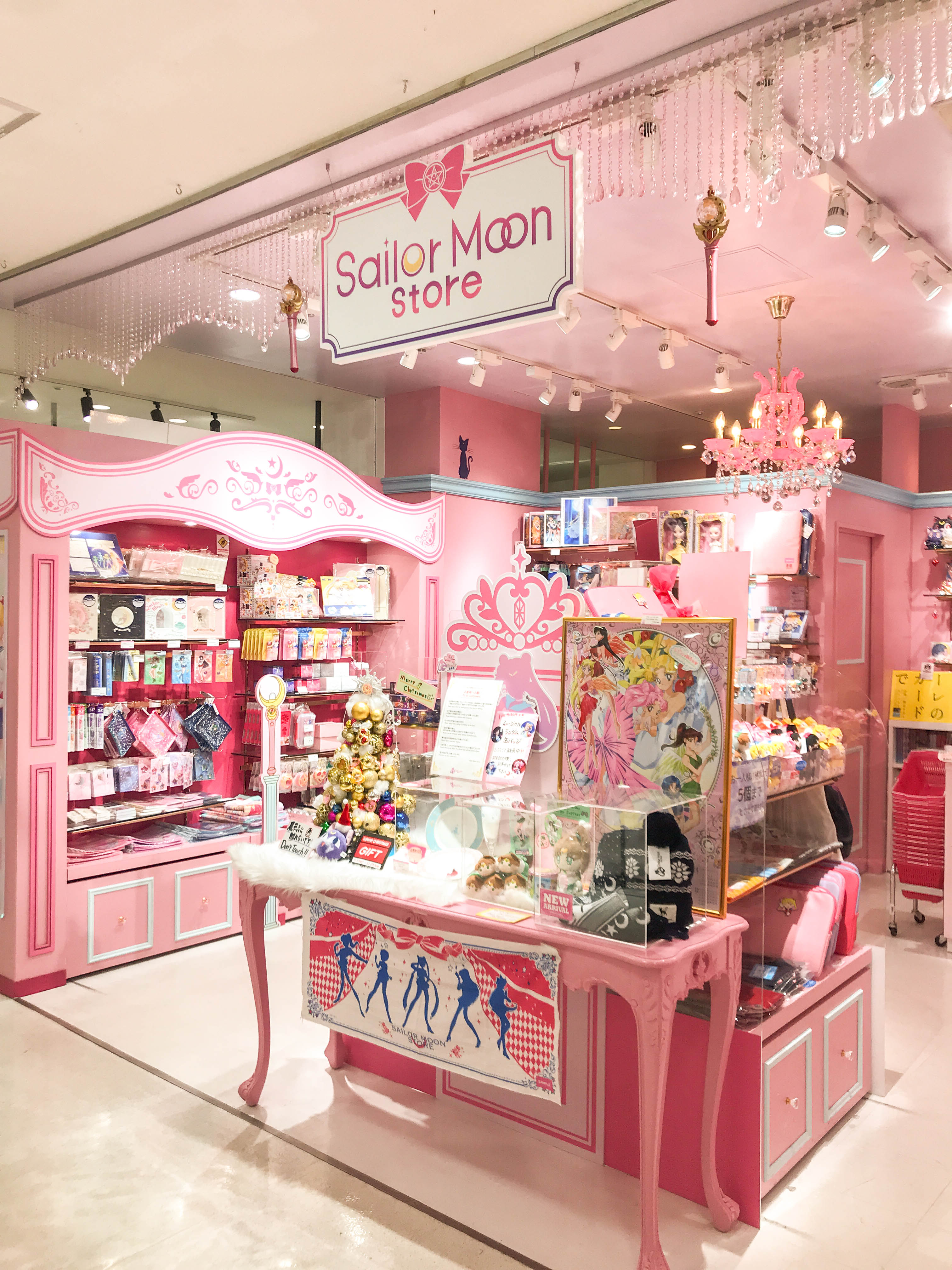 Laforet luxury feminine department store Sailor Moon anime manga boutique for cosplay
